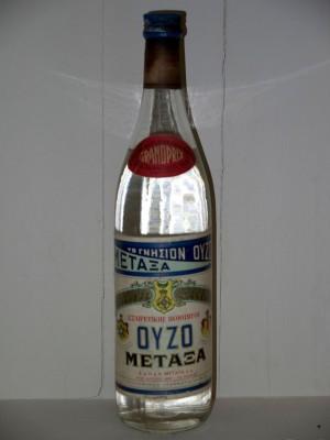 Others de prestige  Metaxa Ouzo presumed 1960/70s