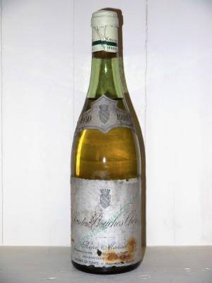 Meursault Clos des Bouches Chères 1959 René Manuel
