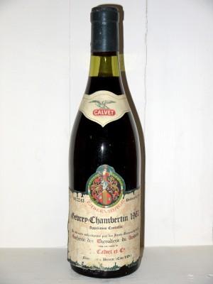 Gevrey-Chambertin 1962 Confrérie des Chevaliers du Tastevin Calvet